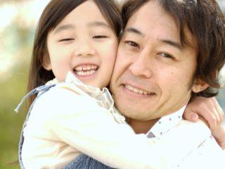 仲良しのパパと娘